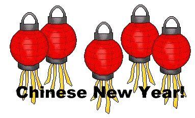 Chinese New Year Essay Essay - Espace Academy